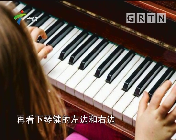8岁女孩600度近视 因为玩乐器?