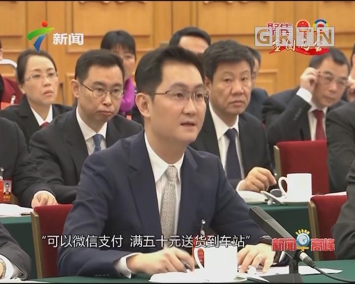 广东团六位基层代表向习近平总书记说心里话