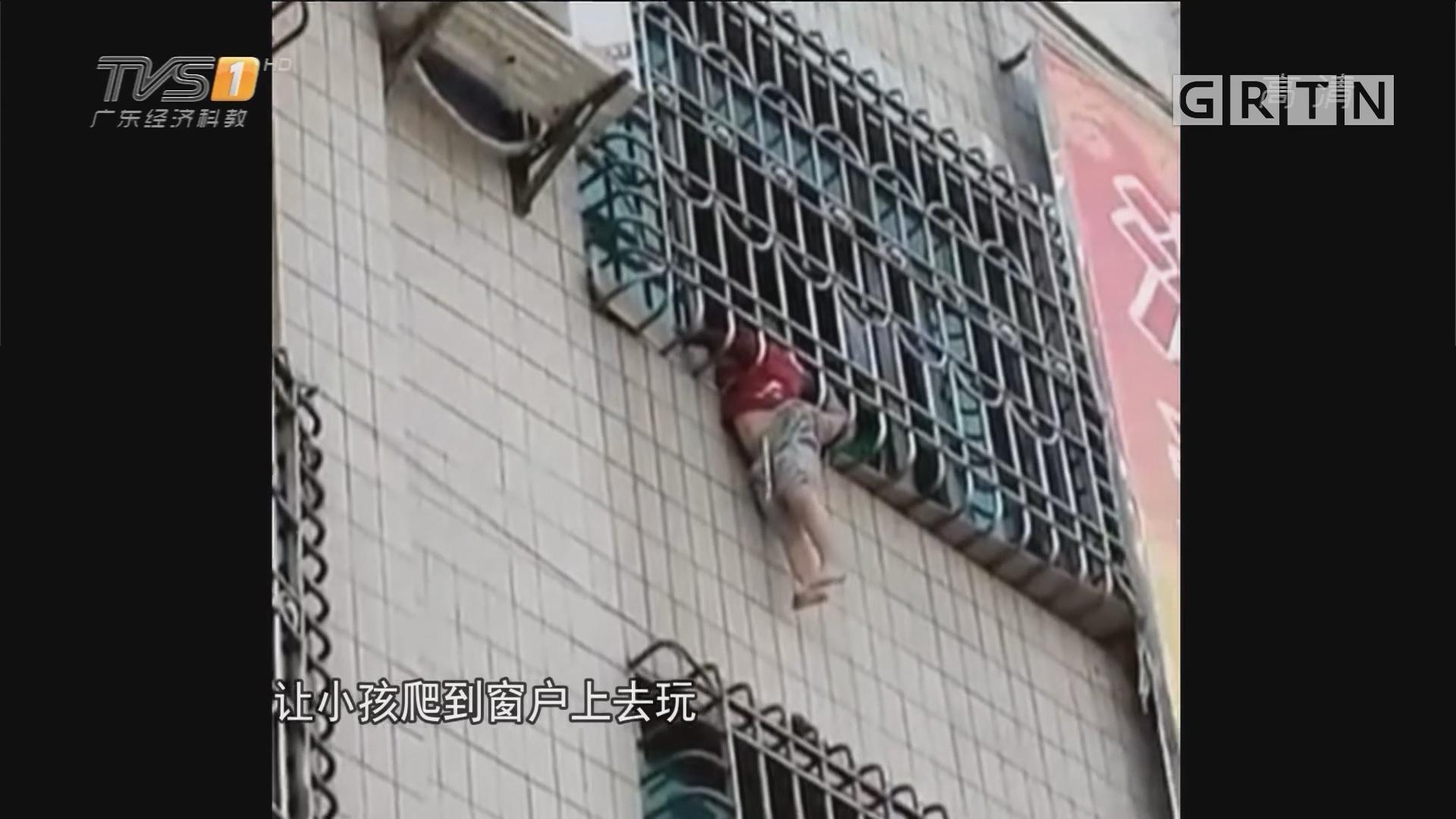 关注儿童安全:湛江雷州 三岁童被卡防盗网 民警连破两道门施救