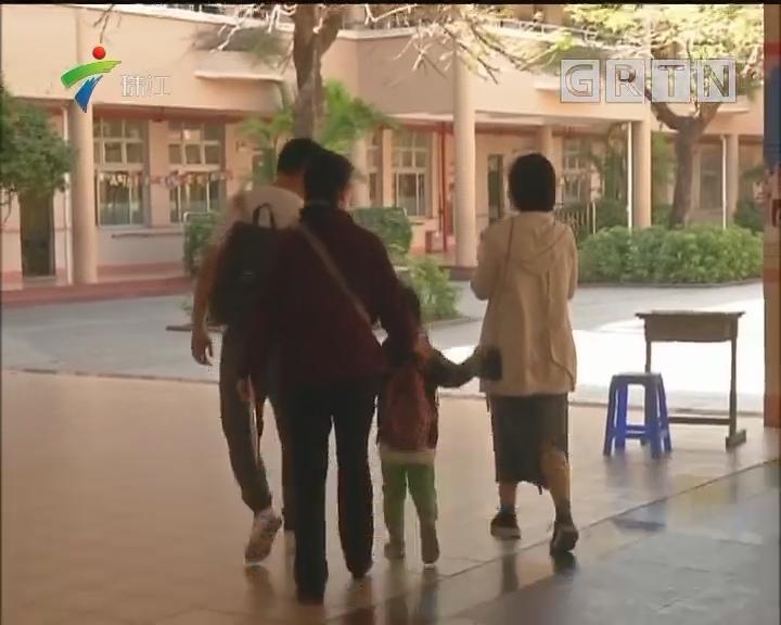 广州:2018年各小学开始新生摸查