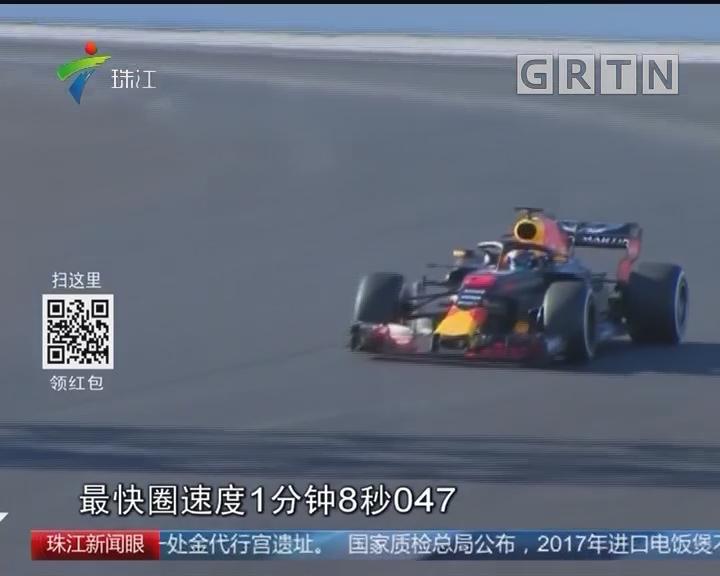 F1季前试车第6日 里卡多最快