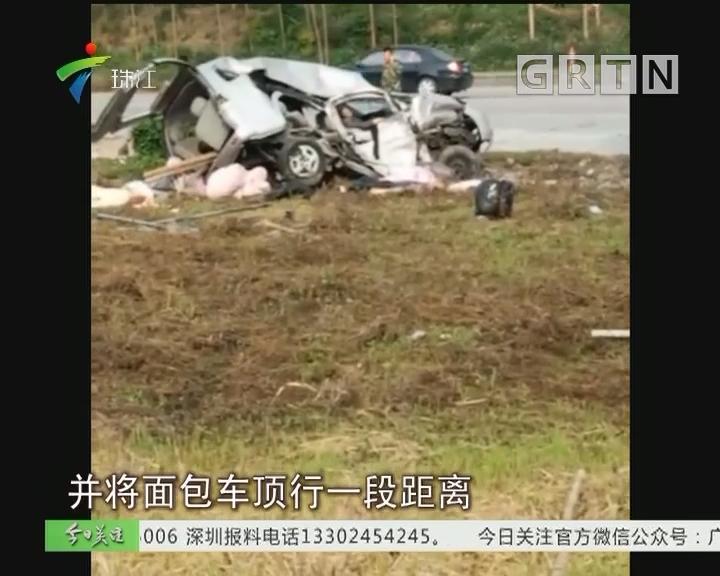 佛山市高明区发生一宗道路交通事故 7人死亡