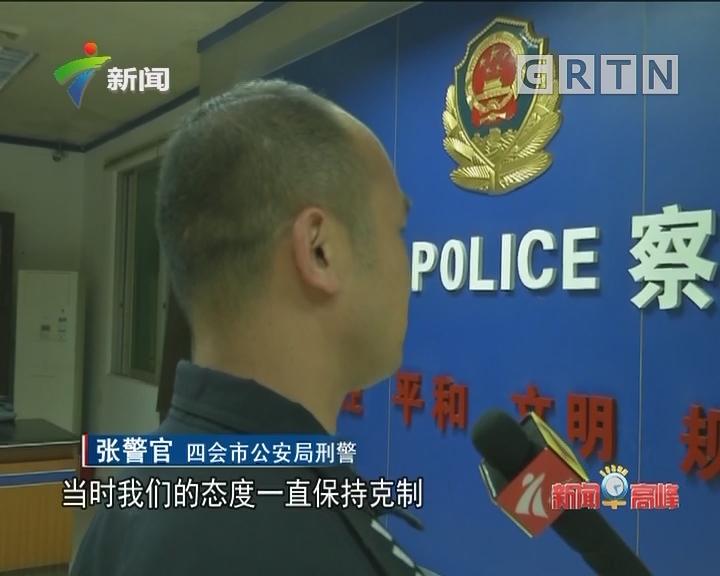 肇庆:男子酒后不买单对警察撒泼被拘