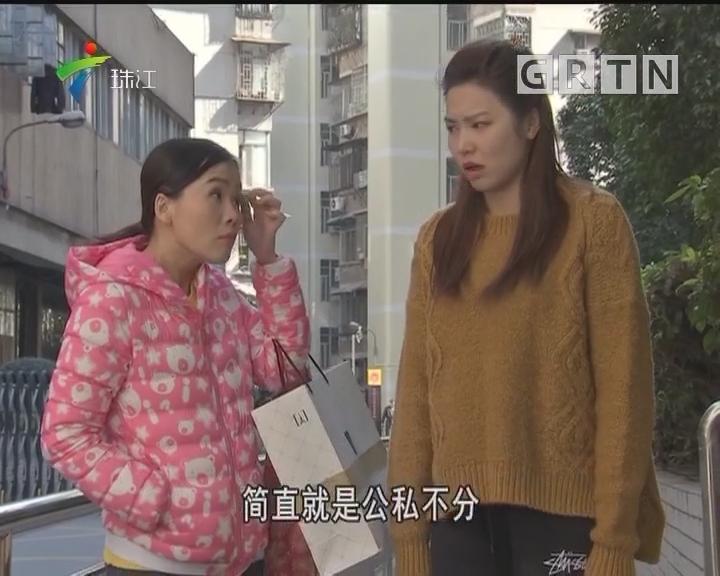 [2018-03-31]外来媳妇本地郎:都是咖啡惹的祸(上)