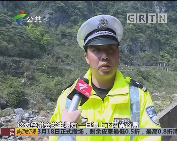 韶关:山上落石压住车头 司机及时刹车保命