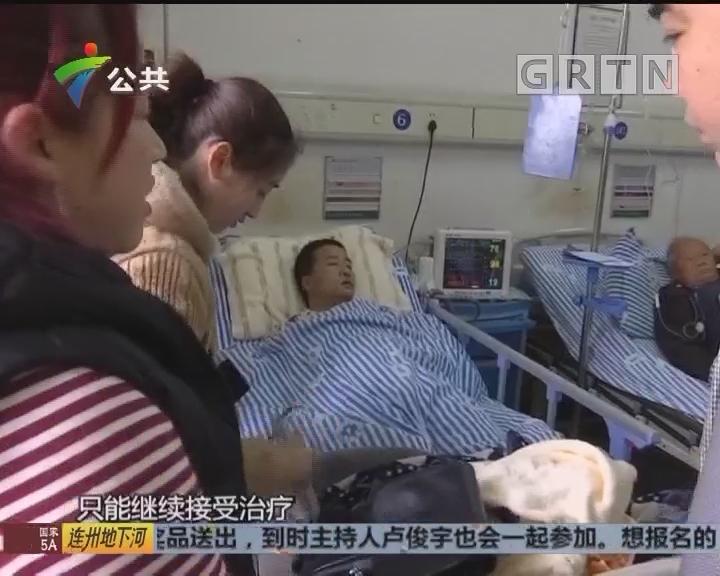 吃火锅遭遇意外 被干粉喷到入院抢救