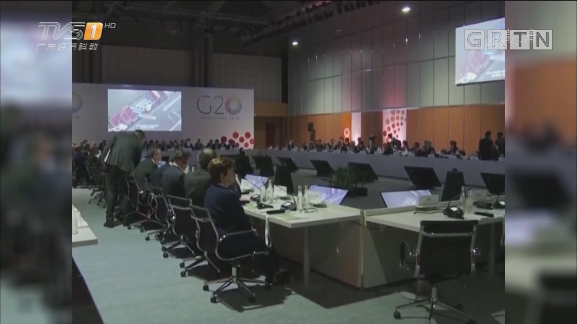 G20财长和央行行长会议聚焦推动全球化和自由贸易