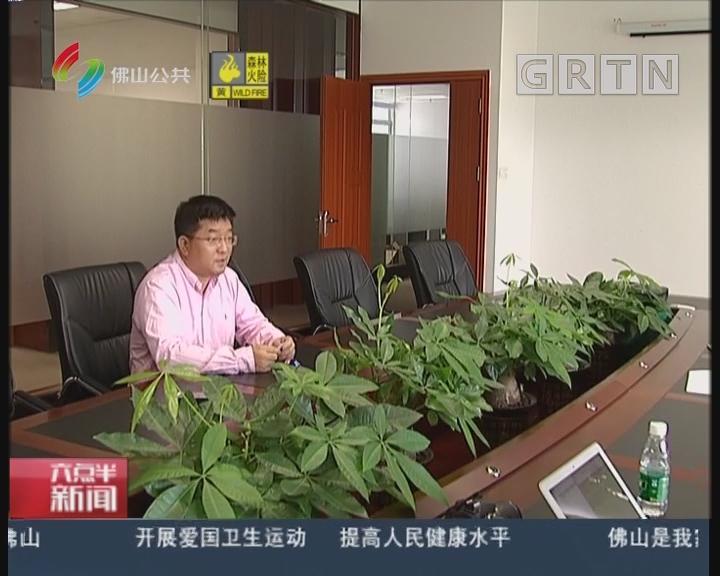 佛山:秦磊:技术博士的国产机器人梦