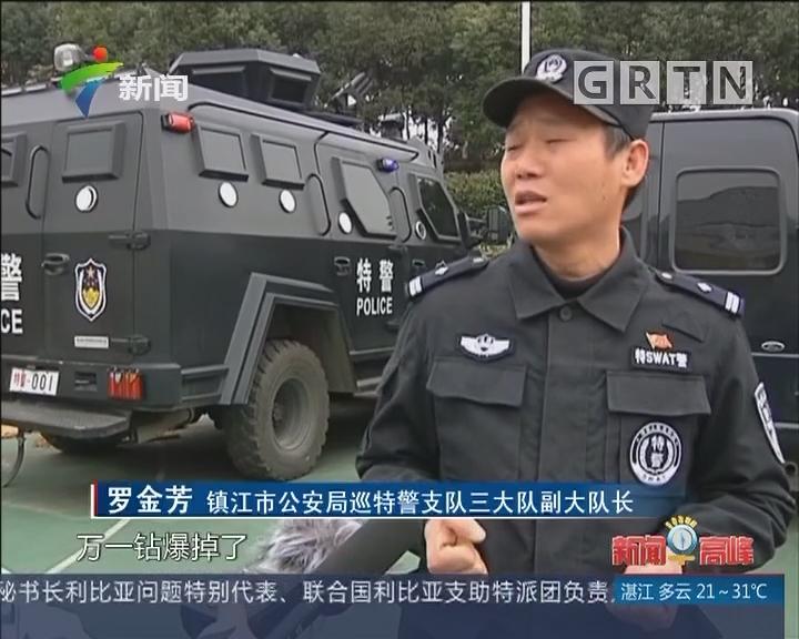 江苏镇江:居民家中挖出抗战时期军火库