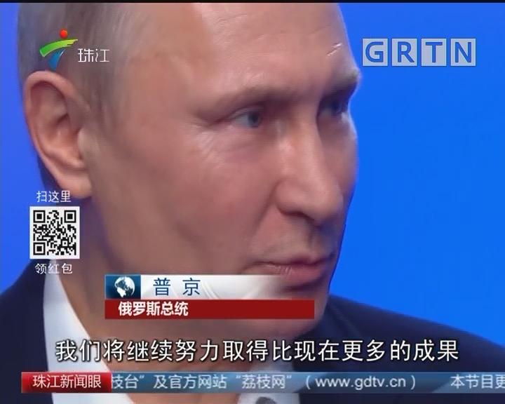 俄罗斯总统选举 普京得票率领先