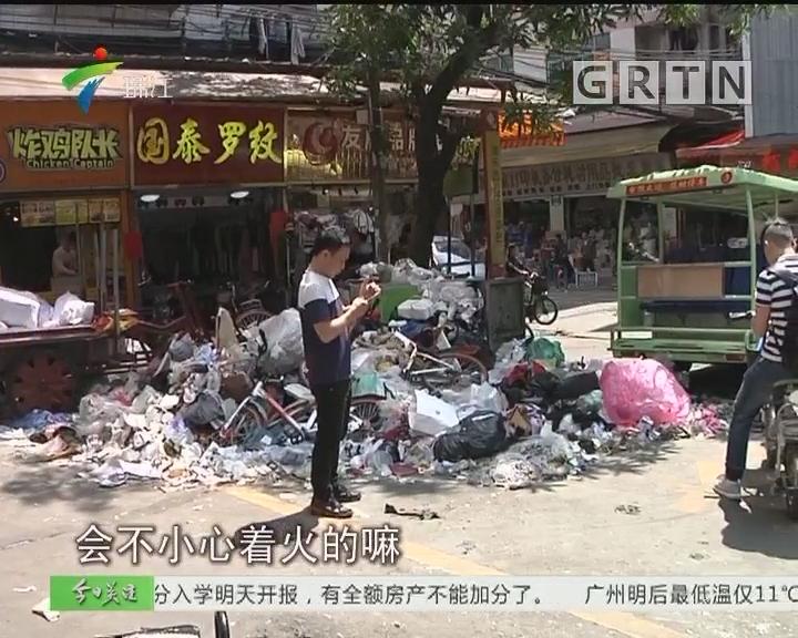 广州:城中村内垃圾堆积 居委:正在设法解决