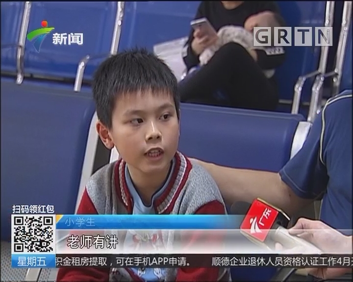 开学季 广州报告4起学校诺如病毒疫情