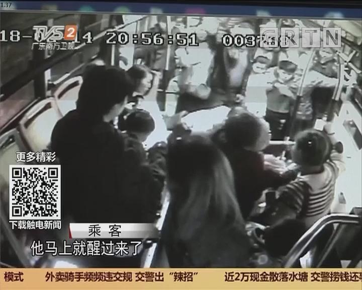 点赞好司机:乘客犯病昏倒 司机闯红灯送医