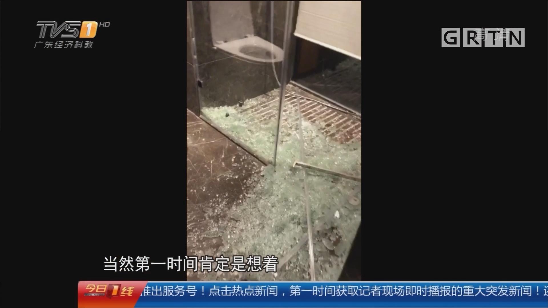 广州:洗个澡偏体鳞伤 事主欲诉法律维权