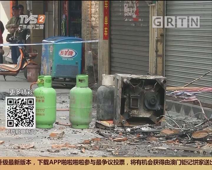 佛山三水:民宅失火 热心街坊挺身而出救人