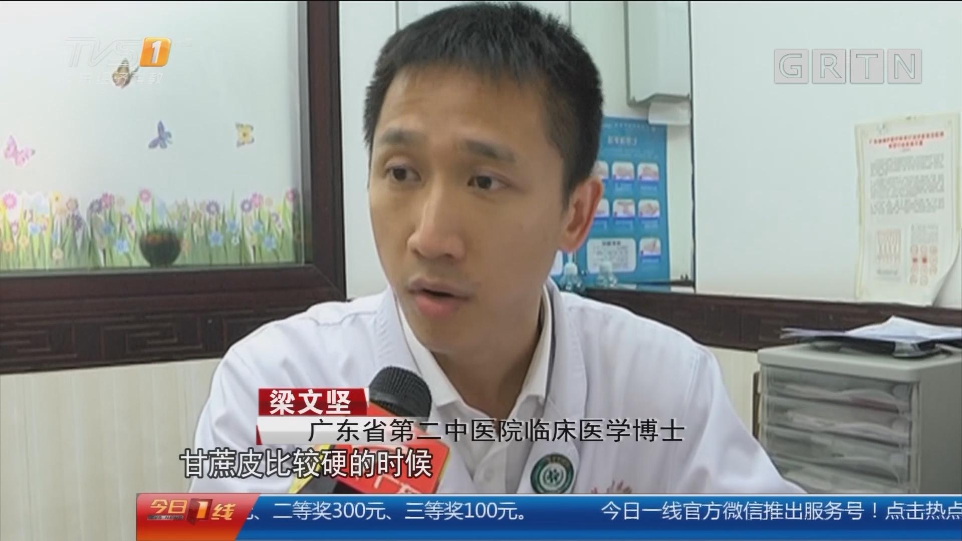 广州:清明蔗毒过蛇?红心霉变甘蔗勿食!