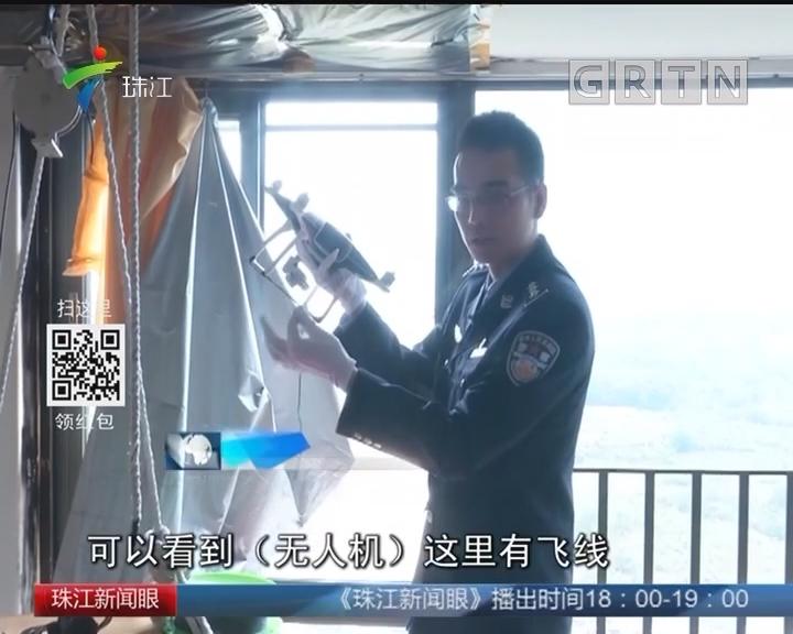 深圳:海关查获全国首宗无人机越境走私案