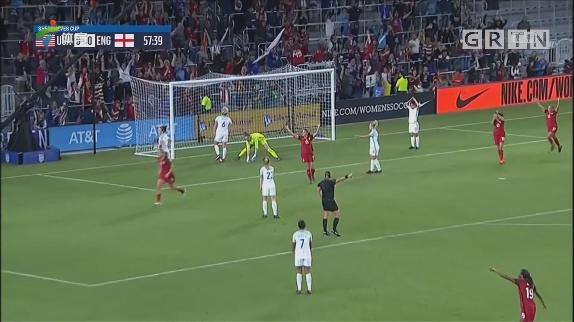 英格兰送乌龙大礼 美国获女足四国赛冠军
