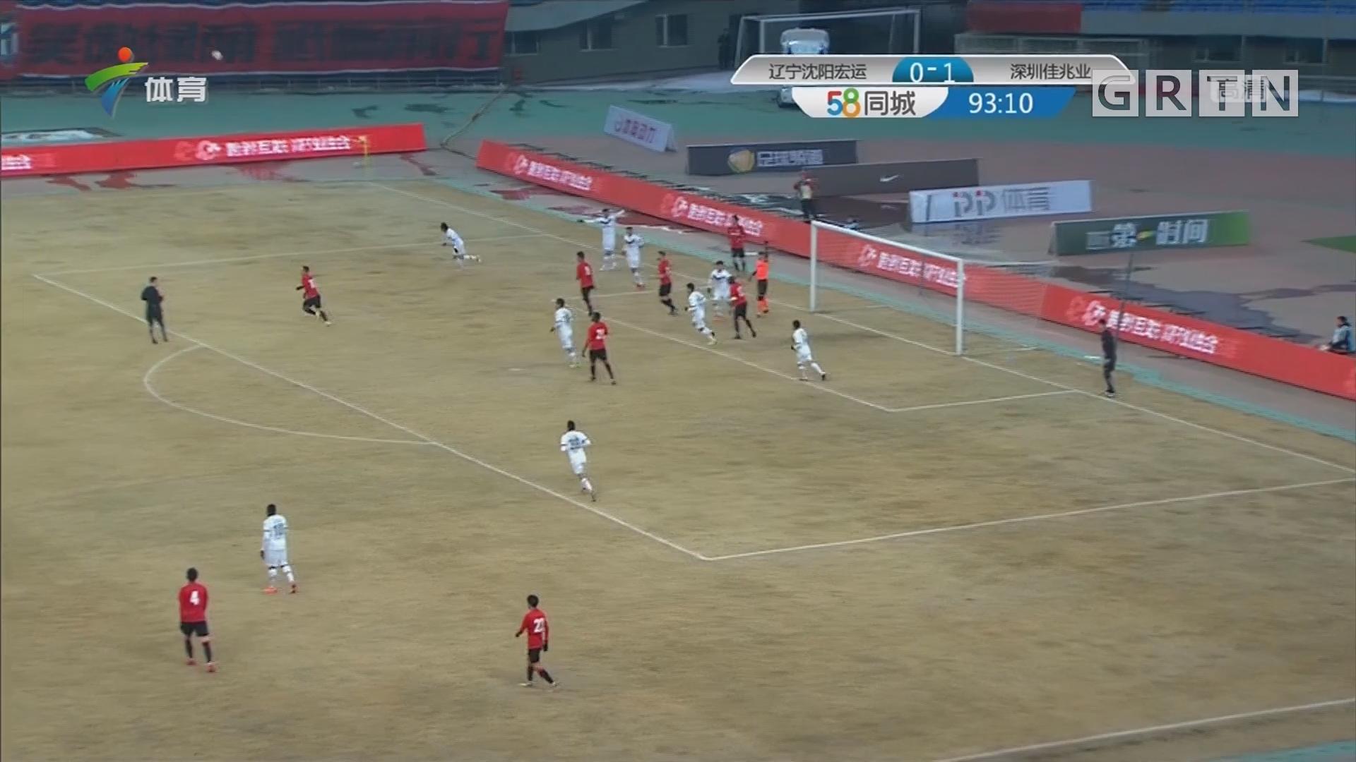 叶楚贵世界波 深圳佳兆业迎赛季首胜