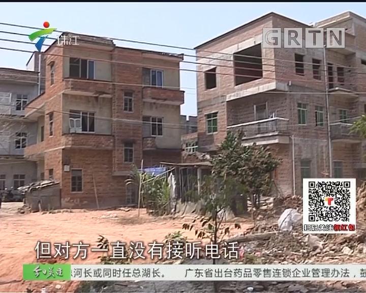化州:低保户牛栏被拆 皆因建设新农村要拆旧