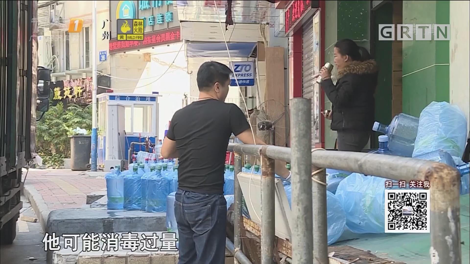 省食药监专项整治 桶装饮用水合格率91.15%