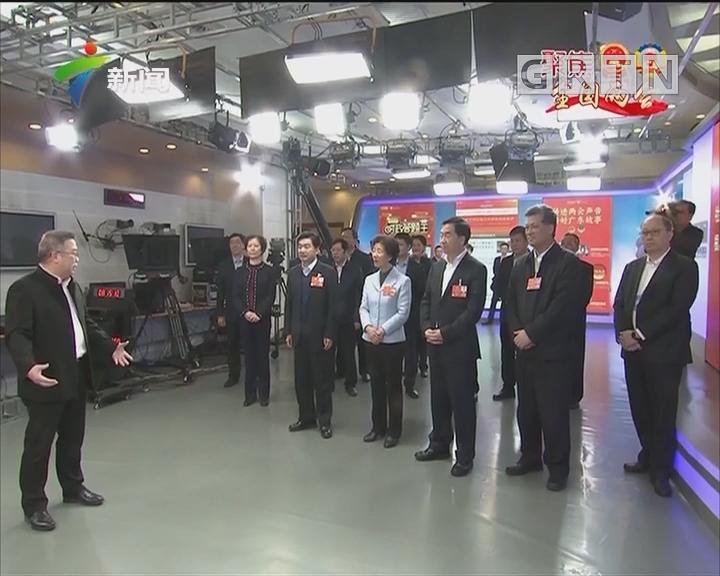 李希马兴瑞李玉妹王荣看望参加全国两会报道的广东新闻工作者