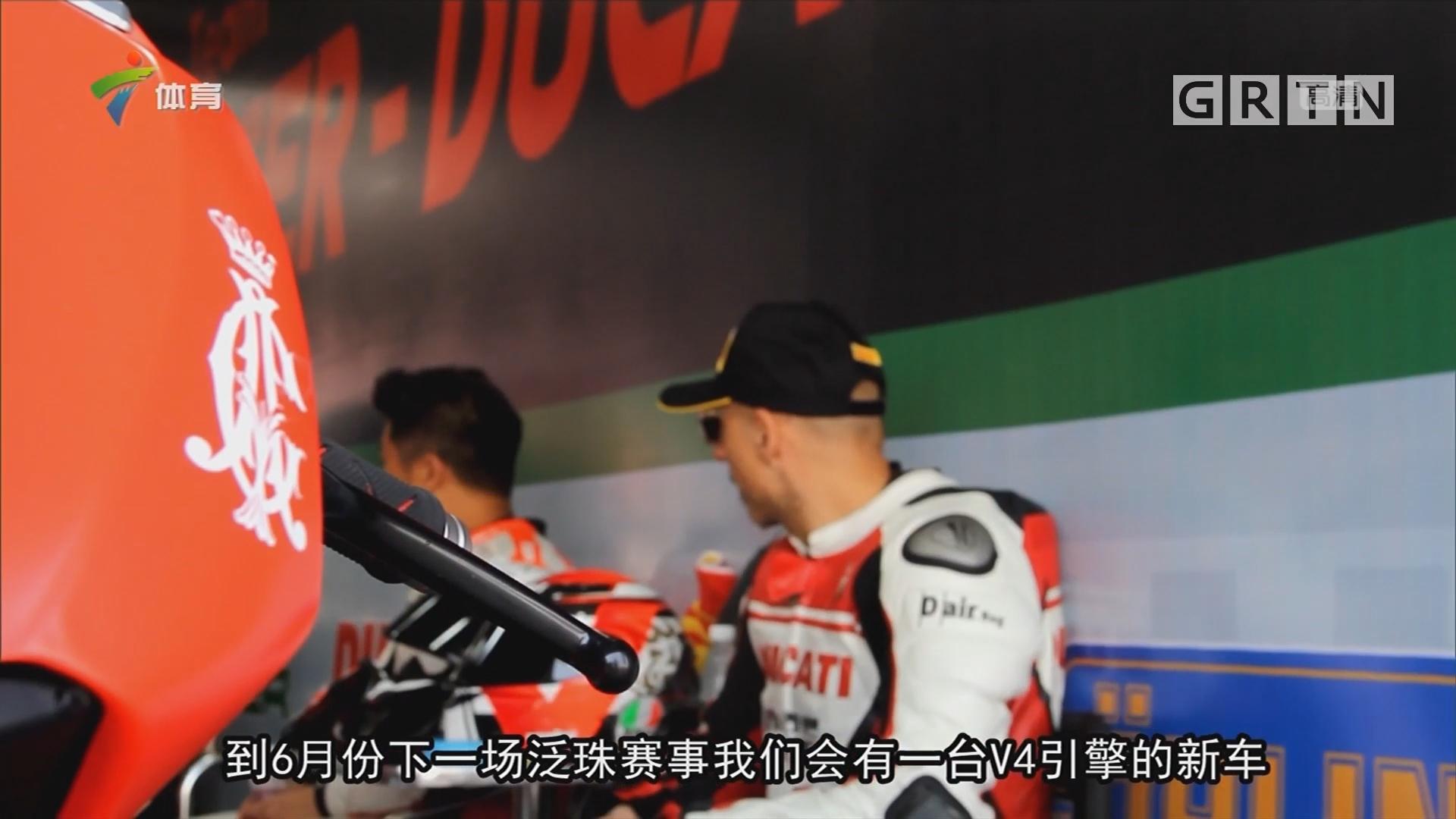 世界级车手飞驰珠海国际赛车场
