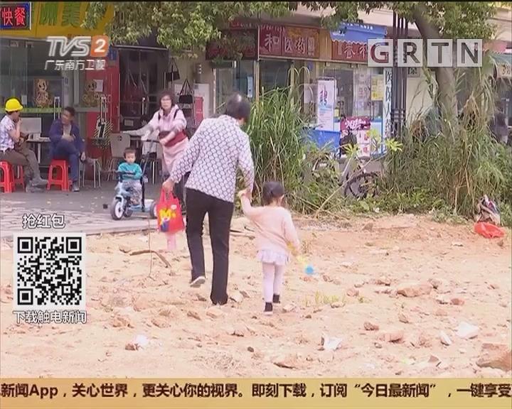 """广州天河:地铁开通近一年 站口却未收""""手尾""""?"""