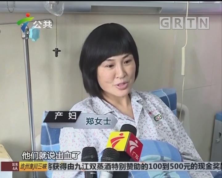 广州:产妇生二孩后羊水栓塞 医院生死救援
