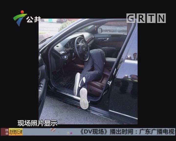 """东莞:醉驾途中犯困睡着 交警唤司机""""起床"""""""