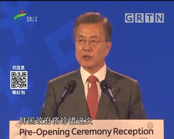 国际社会欢迎美朝领导人会面计划