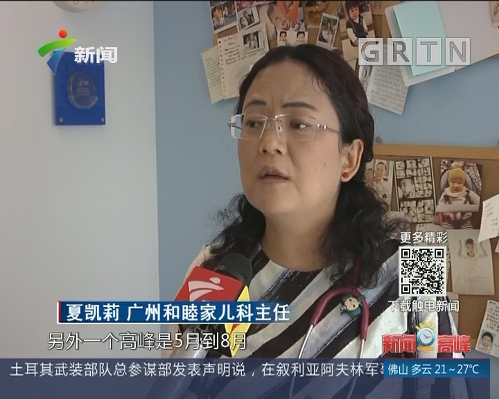 广州:部分社区医院流感疫苗断货