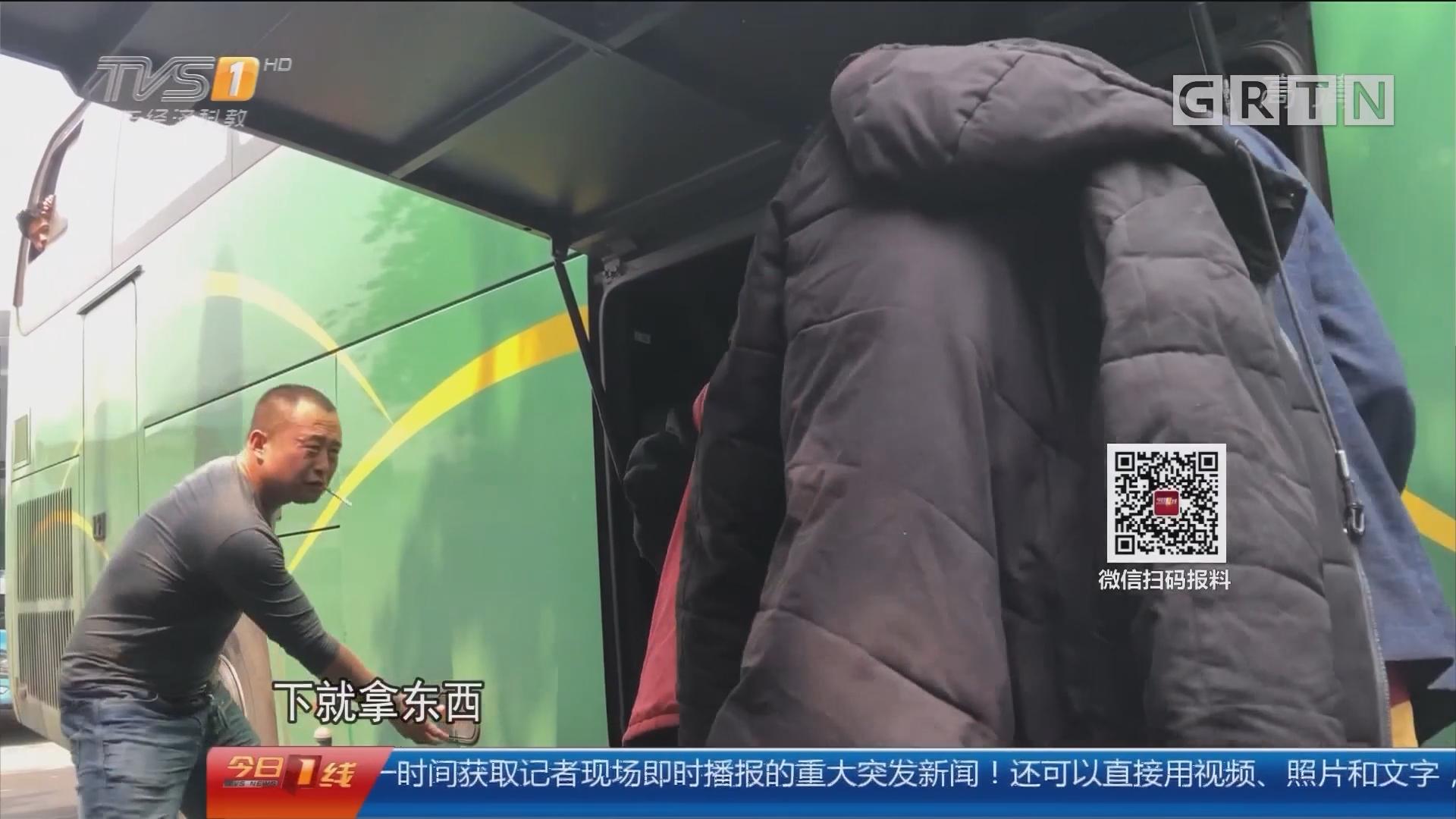 广州北环高速广氮服务区:客运大巴 服务区违规下客