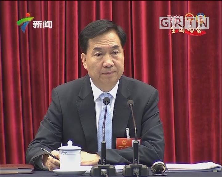 广东代表团举行全体会议并向中外媒体开放 李希马兴瑞等回答记者提问