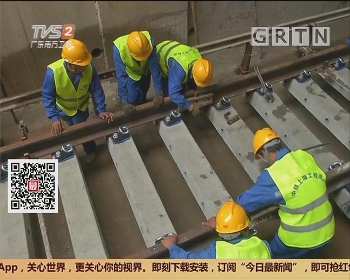 广州地铁 十四号线:土建工程已完成9成
