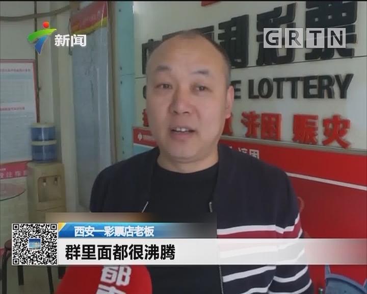 中奖啦:彩民买走彩票店错打彩票 中奖820万