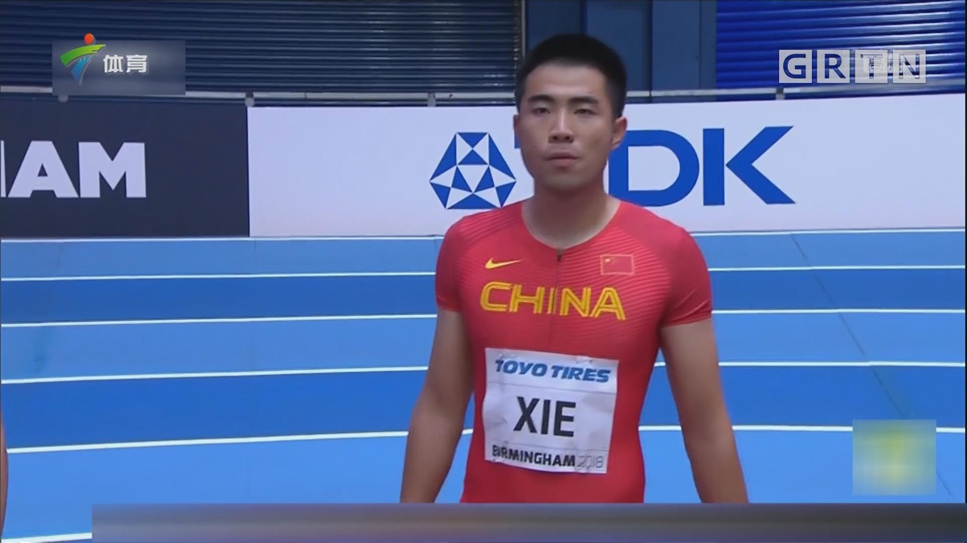 谢文骏晋级男子60米栏半决赛