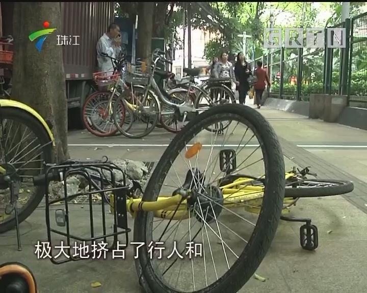 广州交委:严禁共享单车新车投放