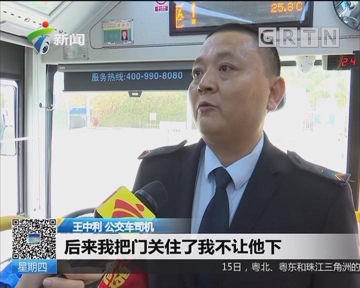 深圳:醉汉大闹公交车 打司机还坐上了方向盘
