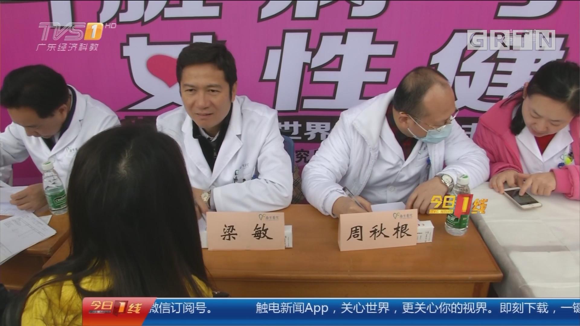 世界肾脏病日:小心慢性肾脏病 院士出诊答疑释惑