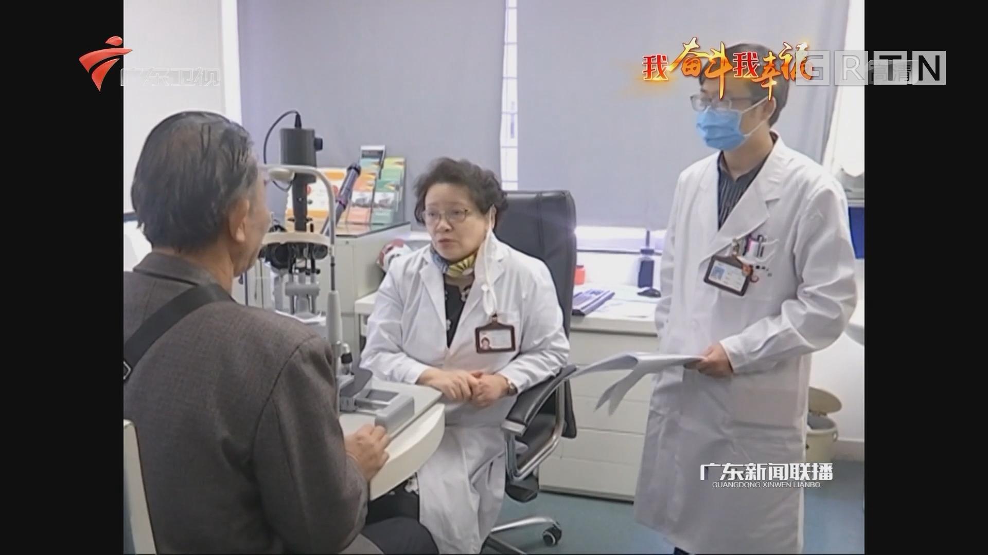 张铭志:为光明奋斗 因职业幸福