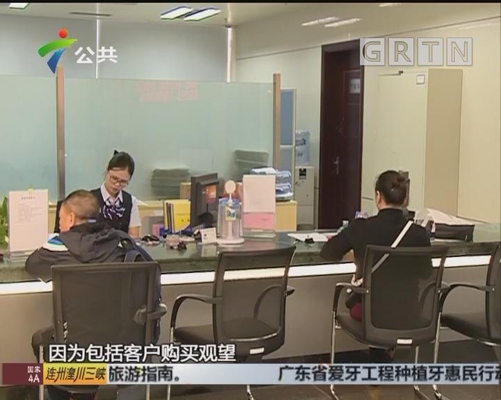 广州公积金贷款新政 4月起需缴满1—2年