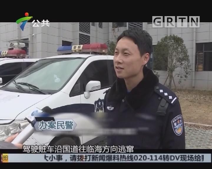 俩孩子偷开路边货车 警方追车拦截