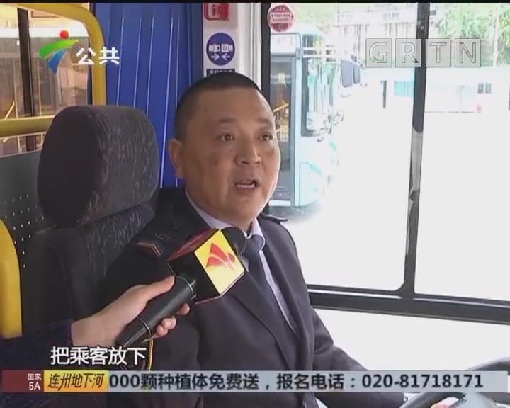 深圳:醉汉闹公交坐上方向盘 司机冷静处理
