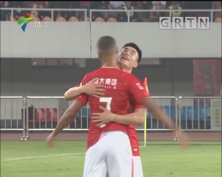 中超:广州恒大主场1球小胜河南建业