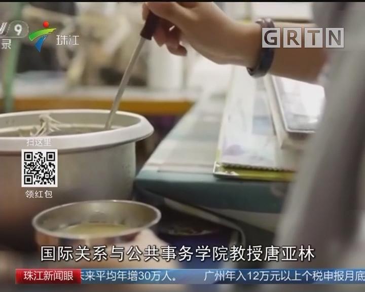 """""""老火靓汤""""是否广东肾病高发诱因?"""