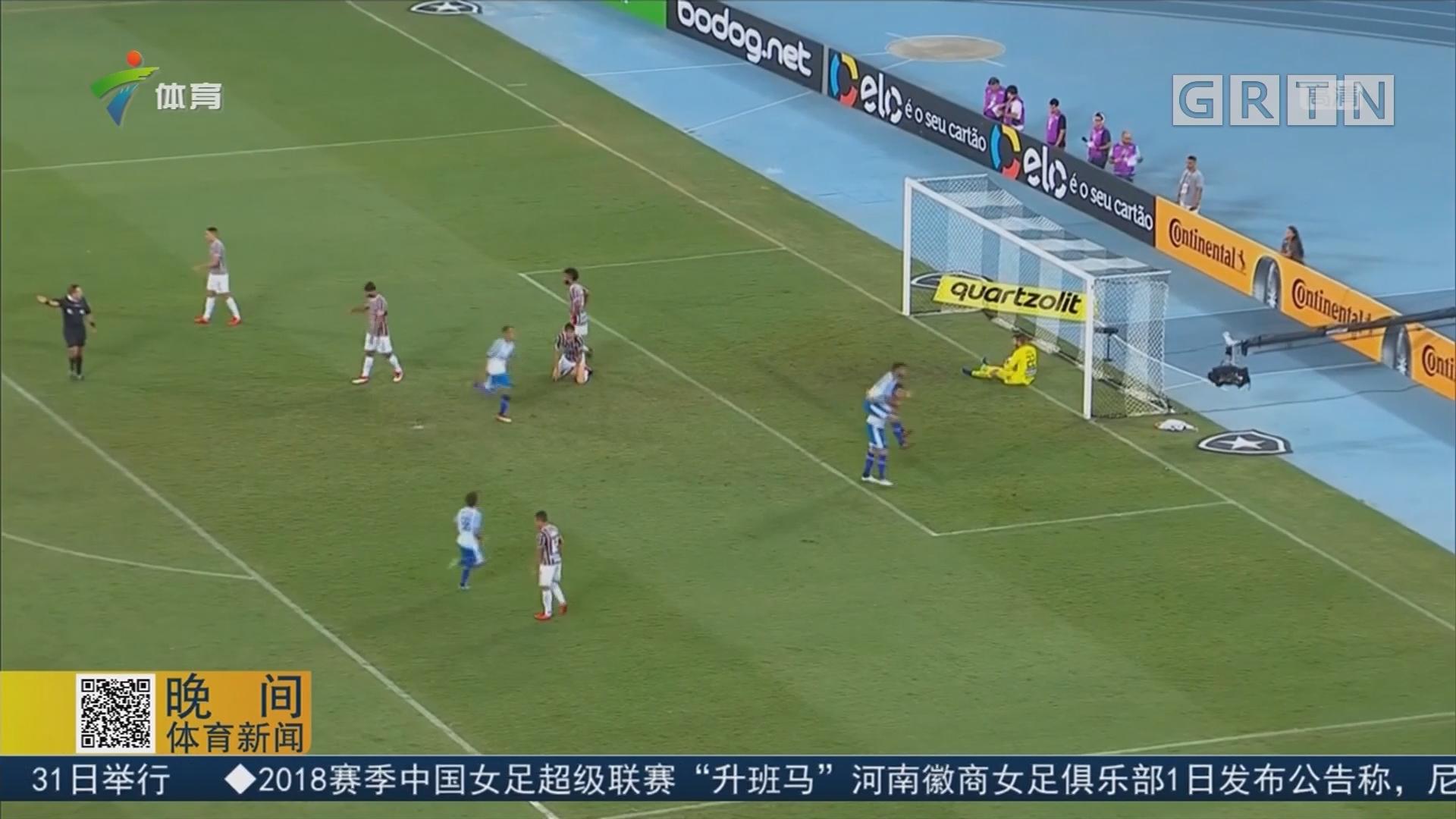 巴西杯 阿瓦伊逆转战胜弗鲁米嫩塞