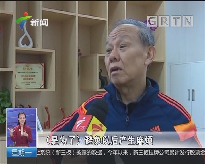 """上海:遗嘱库开启""""刷脸时代"""""""