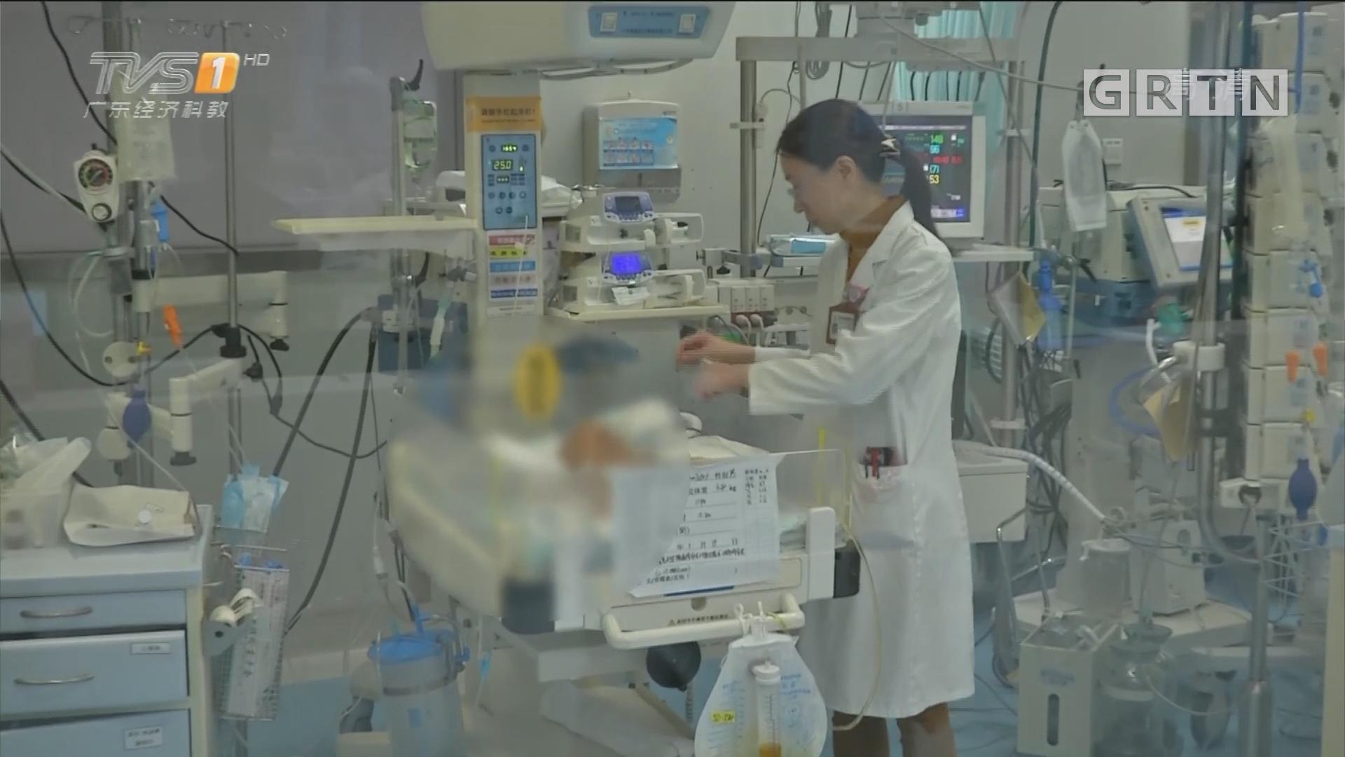 广州:靠人工肺呼吸40天 婴儿奇迹生还