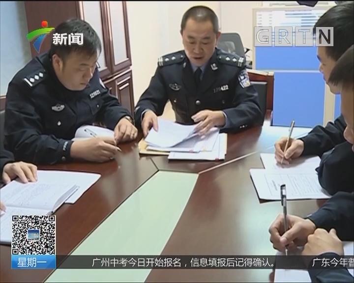 警方打击诈骗案:500元牵出200多宗诈骗